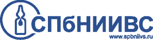 SPbNIIVS_Logo_rus