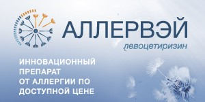 аллервей-банер-205-35