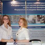 shkola-immunologa-2017-23