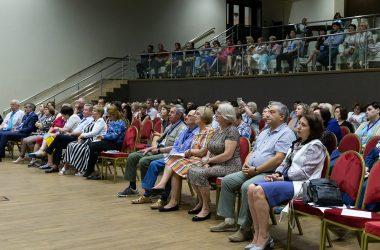 Открытие школы в 2019 году, пленарное заседание