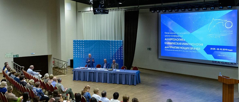 shkola-immunologa_Sochi-2019_p7