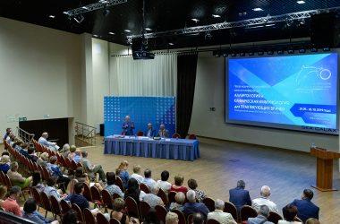 Открытие школы 2019, пленарное заседание