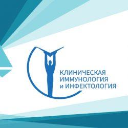 Поволжская школа в записи, 3-5/07/2020.